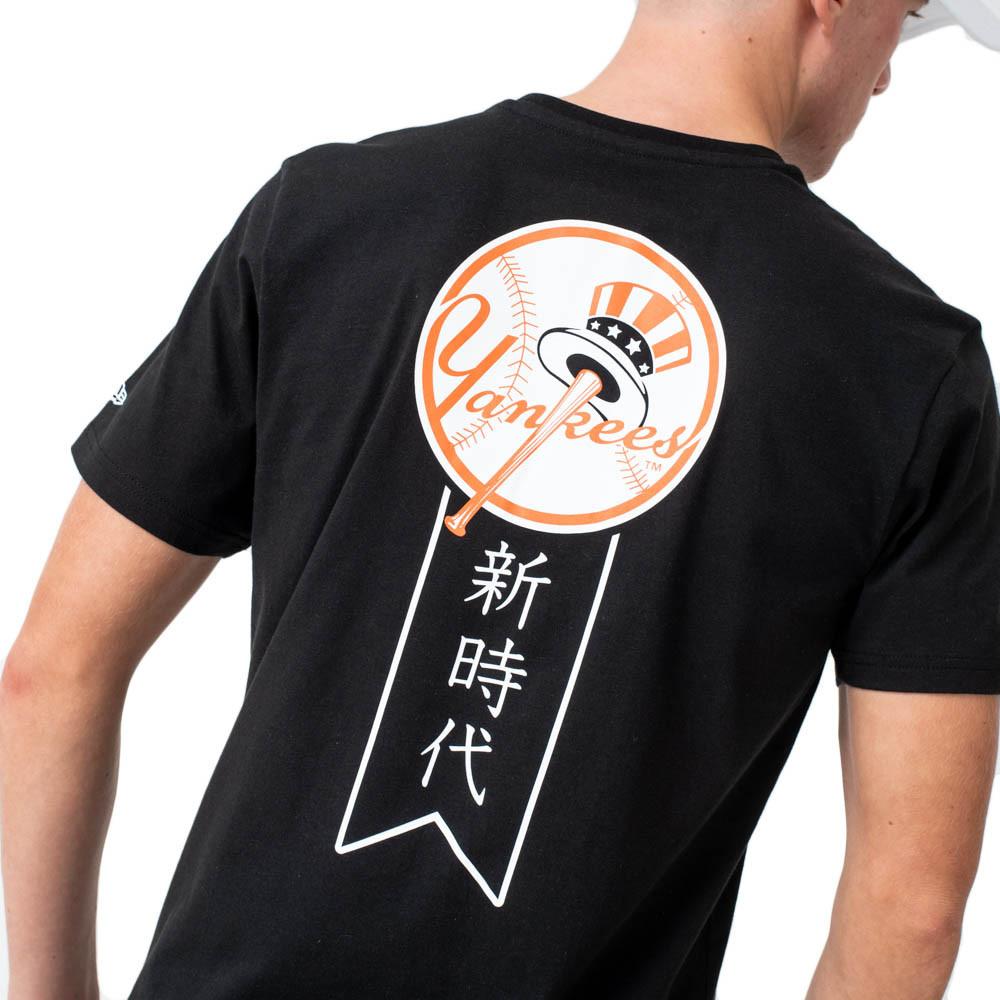 جنوب امريكا منطق التأقلم Tee Shirt New Era Analogdevelopment Com