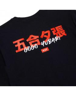 HUF X Kill Bill Gogo Yubari T-shirt